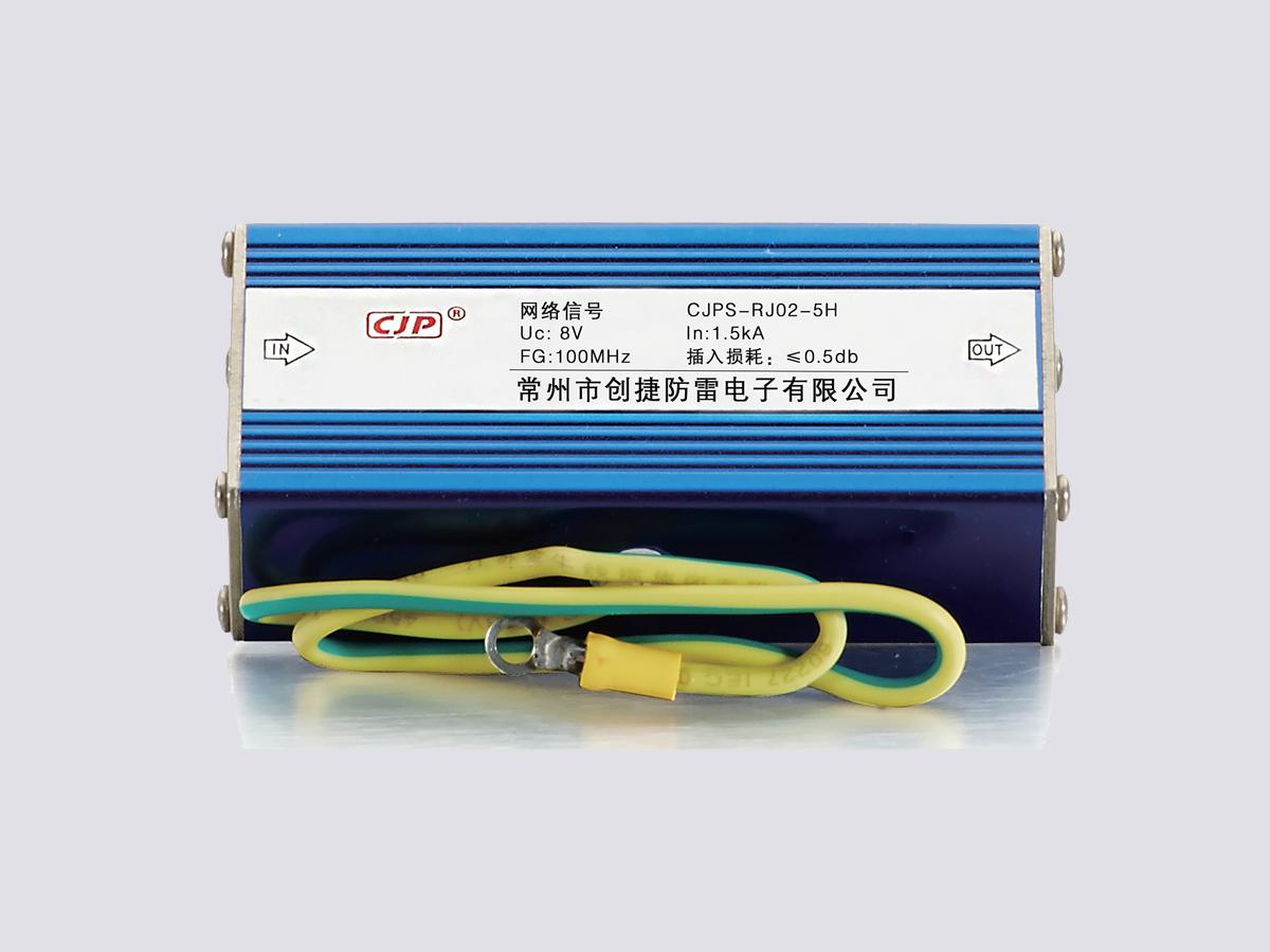 CJPS-RJ网络信号w88 体育w88官网